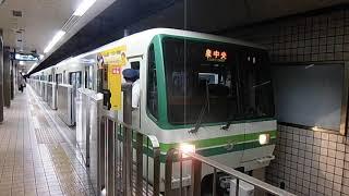 仙台市地下鉄1000系勾当台公園発車
