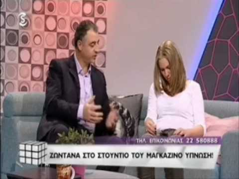 Zωντανά ύπνωση Live Hypnosis at  Sigma TV show with Charalambos Soleas