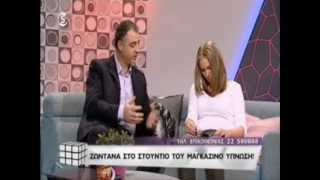 Hypnosis at Magazino Sigma TV show 25-1 with Charalambos Soleas