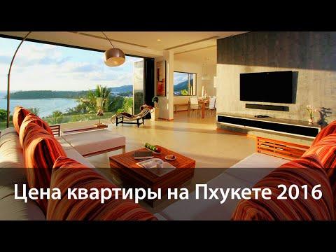 Видео Ремонт квартир стоимость квадратного метра