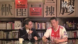 反送中林鄭硬去、中共內鬥有變數 - 30/04/19 「奪命Loudzone」長版本