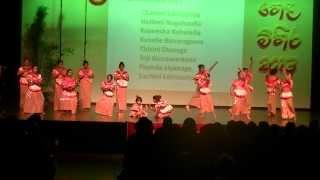 Ran Onchili (Avurudu Song)