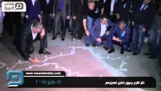 مصر العربية | تتار القرم يحيون ذكرى تهجيرهم