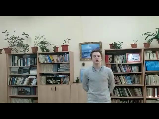 Изображение предпросмотра прочтения – КириллДедунько читает произведение «Привыкайте счастливыми быть» И.А.Самариной