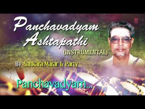 Panchvadyam (Classical Instrumental) - By Sankara Maran & Party