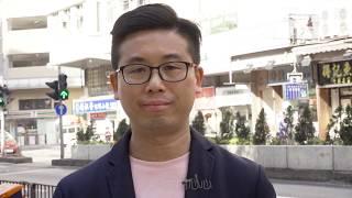 【區區幹點事】陳龍傑 : 濃厚人情味是服務的原動力(2019/3/8)