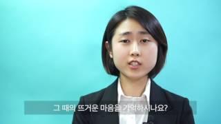 [민중의 꿈 60초 논평]  개성공단 폐쇄 1년, 남북교류 물꼬를 터야합니다.