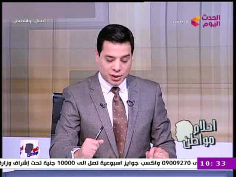 بشرة خير لكل المصريين، العثور علي معجزة ستغير صحراء مصر جذرياً