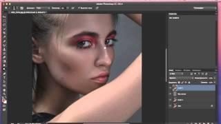 обработка фото, ретушь, уроки фотошопа онлайн, обучение ретуши, 720hd