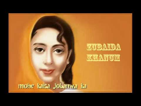 zubeda songs download