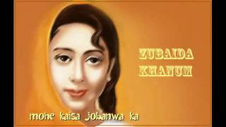 NAGIN - Mohe kaisa jobanwa ka - Zubeida Begum