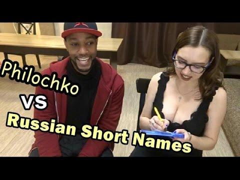 Philochko vs Russian Short Names