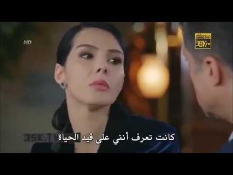 مسلسل لعبة القدر 4 مدبلج الحلقة 10 قصة عشق