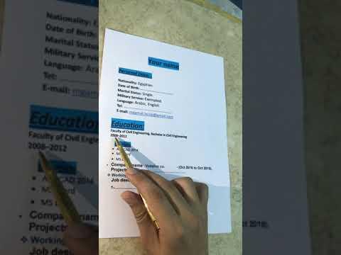 كيفية وطريقة عمل السيرة الذاتية CV بطريقة سهلة وإحترافية  How to make and write a professional  CV