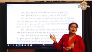 02-Ganga Maiya Se Sakshathkar