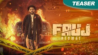 Fauj | Teaser | Rehmat | New Punjabi Songs 2017| Latest Punjabi Song 2017