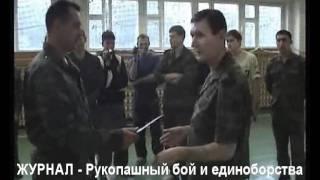 ЛАВРОВ ГРУ ШКВАЛ Тольятти, Ч1 нож, маятник
