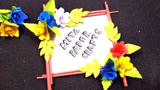 Paper Flower Wall Hanging | Mita Paper Crafts | Wall Hanging New Idea