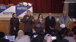 Дмитрий Чубашенко встречается с избирателями в г.Дондюшаны