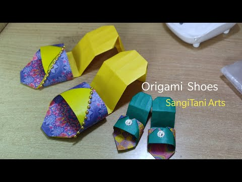 #Origami Shoes | Paper shoes | easy craft for kids | diy