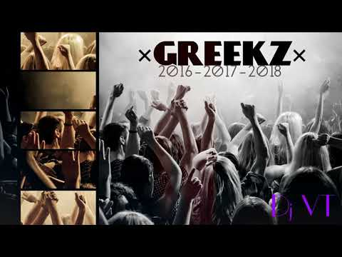 *GREEKZ* | NEW GREEK REMIX 2016-2018