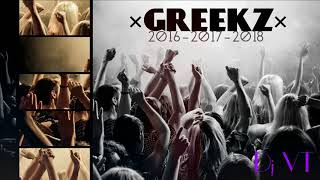 *GREEKZ* | NEW GREEK REMIX 2016-2018 thumbnail
