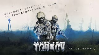 #EFT #ESCAPE FROM...