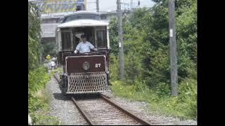 「梅小路蒸気機関車館」時代のチンチン電車
