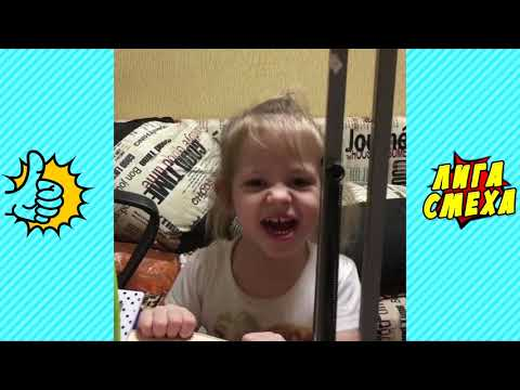 Попробуй Не Засмеяться С Детьми - Смешные Дети! Лучшие Прикольные Видео! Приколы Для Детей 2018!