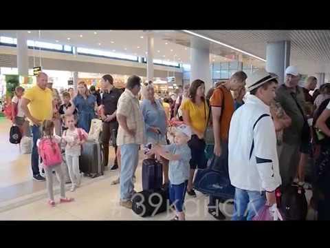 Международный аэропорт Анапы с 1 мая переходит на круглосуточный режим работы