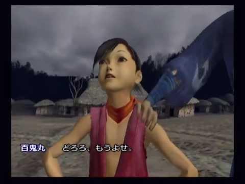 PS2 どろろ / Dororo Gameplay2
