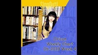 Download jpop charts nf  MP4 & 3GP || M CodedHub Com