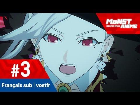 [Épisode 3] Anime Monster Strike (VOSTFR | Français sub) [saison2] [Full HD]