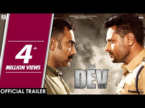 DSP DEV (Official Trailer) Dev Kharoud | Manav Vij | Mehreen Pirzada | Releasing on 5th July