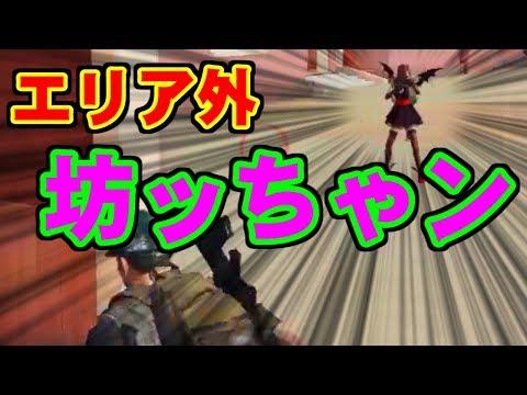 [荒野行動] DOCK-G*Sエリアに出没する坊ッちゃン(QSV,speed,2000) [PC版]