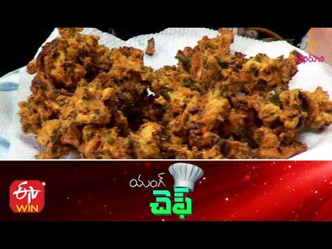 Download Kaju Palak Pakodi    Young Chef   25th January 2020   Full Episode  ETV Abhiruchi