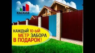 видео Где купить газобетонные блоки по акции