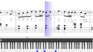 TSUNAMI サザンオールスターズ 楽譜(歌詞付き)