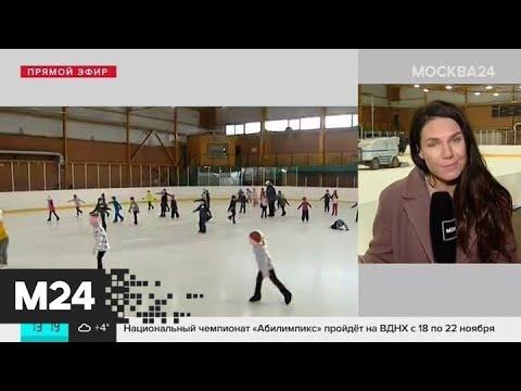 Как российские тренеры определяют в детях будущих чемпионов - Москва 24