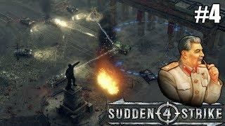 معركة ستالينغراد - المعركة الأكثر دموية في الحرب العالمية الثانية | Sudden Strike 4 screenshot 4