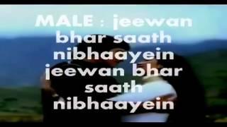 karaoke wada kar le saajna only for female singer
