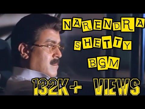 FIR malayalam movie mass bgm -Narendra Shetty