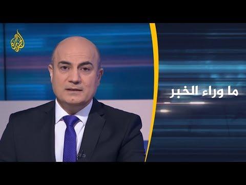 ما وراء الخبر- ماذا تقدم التعديلات الدستورية للمصريين؟  - نشر قبل 8 ساعة
