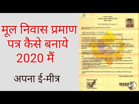 Emitra ka new update ।। All documents ka time Fixed ।। अब जाति मूल होंगे 5 दिन में अप्रूव from YouTube · Duration:  3 minutes 36 seconds