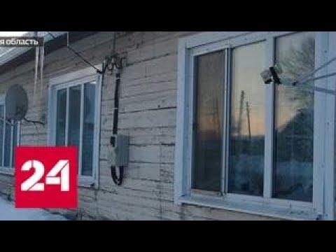 Томские полицейские проверят один из домов на нечистую силу - Россия 24