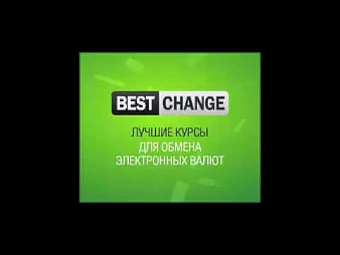 обменники валют в санкт петербурге