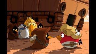 ЭНГРИ БЕРДЗ ЗВЕЗДНЫЕ ВОЙНЫ 1 серия начало Angry Birds Star Wars part 1
