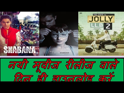 How To Download new  movies in hd print ||...