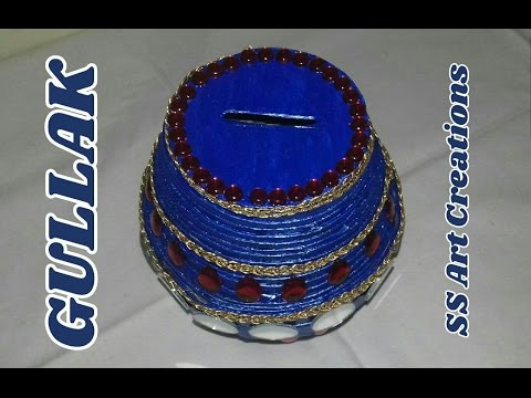 DIY: HOW TO MAKE GULLAK WITH NEWS PAPER / KIDDY BANK / MONEY BANK – SS ART CREATIONS