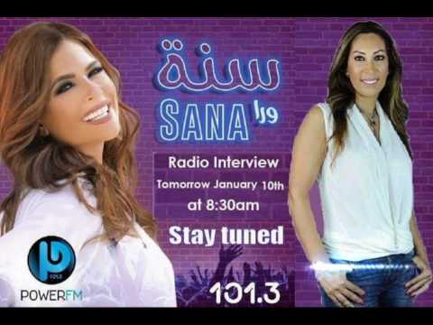 Radio Interview on Power FM Lebanon with Sana Nasr